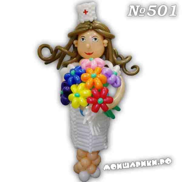 Врач или медсестра из воздушных шаров с букетом