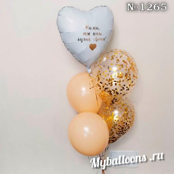 Фонтан из шаров для мамы