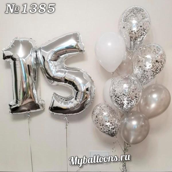 Фонтан из шаров с цифрой 15 в серебре