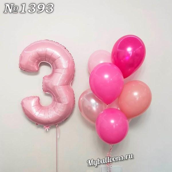Розовая цифра 3 и небольшой фонтан