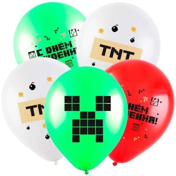 Воздушные шары пиксели с днем рождения