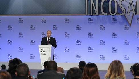 Путин рассказал о реализуемых в России проектах в экономике и соцсфере
