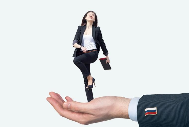 Меры поддержки бизнеса: беспроцентные кредиты, налоговые каникулы, приостановка проверок