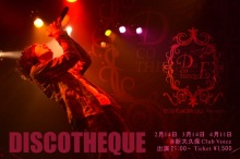 DISCOTHEQUE_600