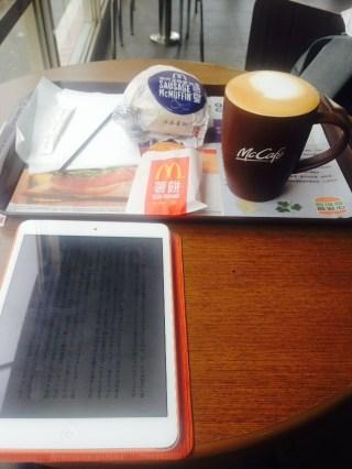 Kindle in Mc