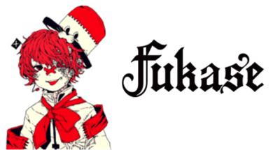 Fukase 01