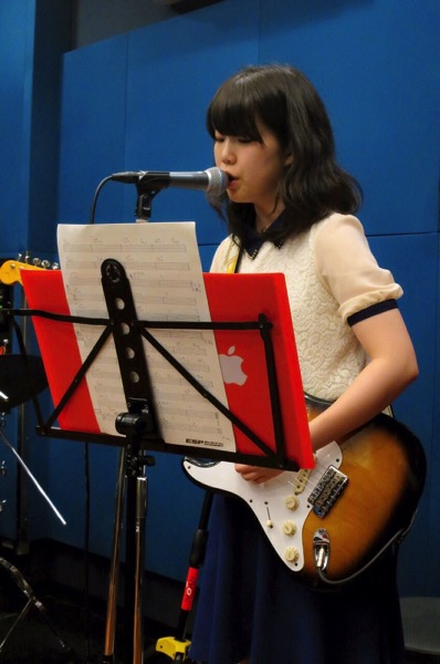 Ishoko.jpg