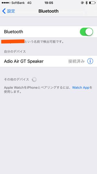 AdioAir 33