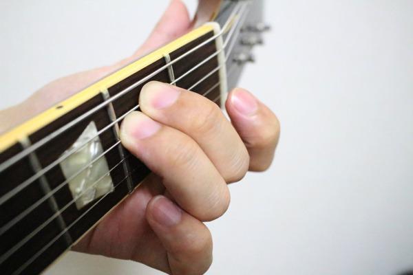 Chord 8