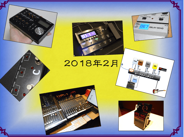 Matome 201802