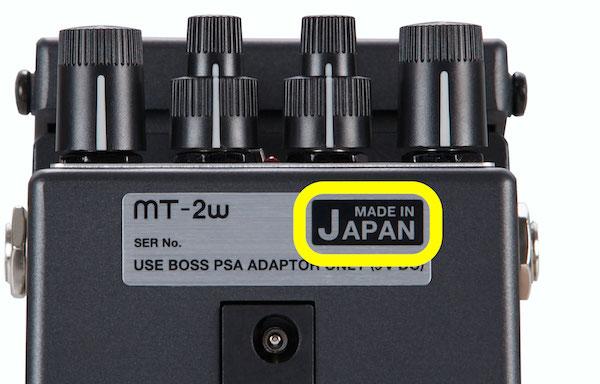 MT 2W 9