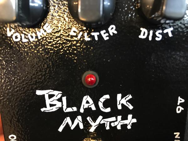 MAKINO BLACKMYTH 2