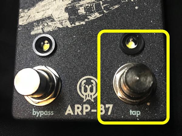ARP87 7 2