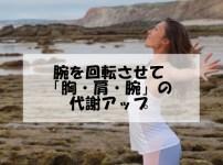 海岸の女性