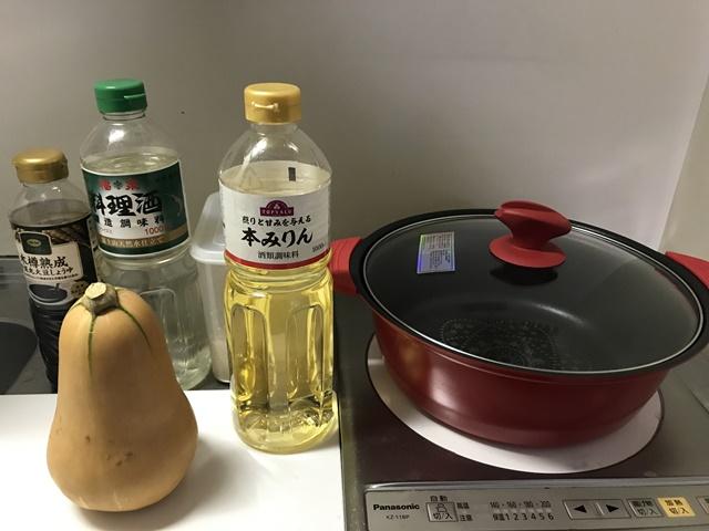 バターナッツの煮つけに必要な材料一式