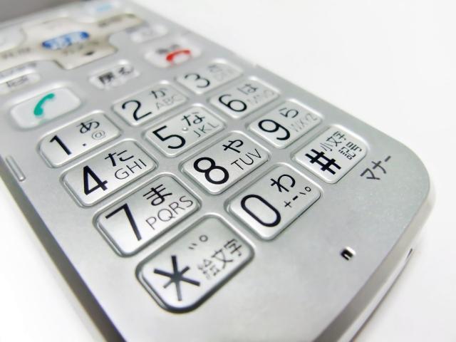 プリペイド式の携帯
