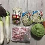 20190419 八百屋で買った野菜