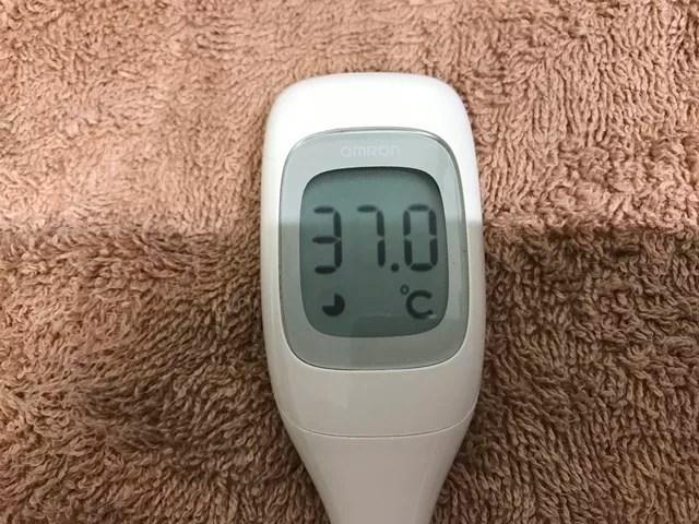 20190514 検温