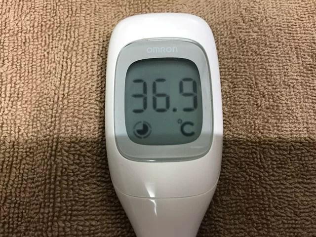 2019527 検温