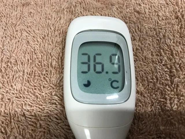 20191116 検温