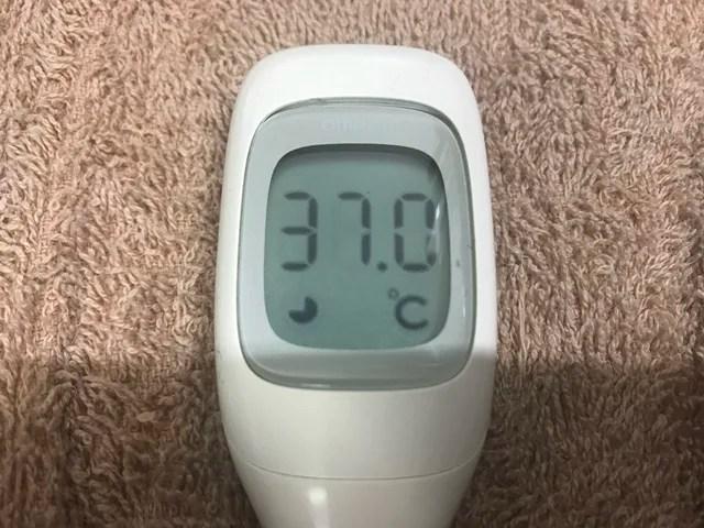 20191124 検温