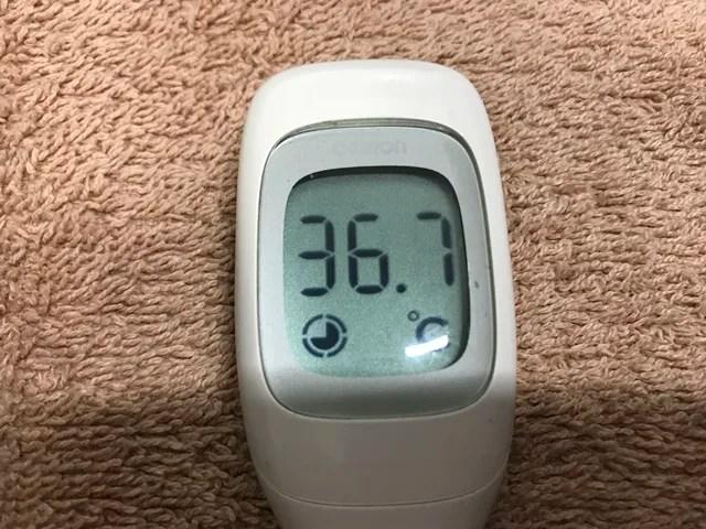 20200113 検温
