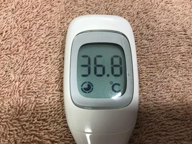 20200114 検温