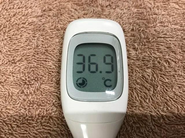 20200226 検温