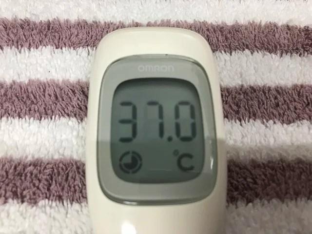 20200730 検温