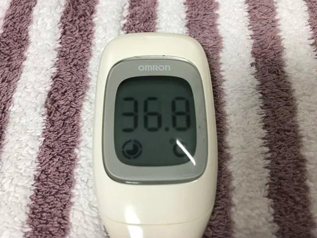 20200912 検温