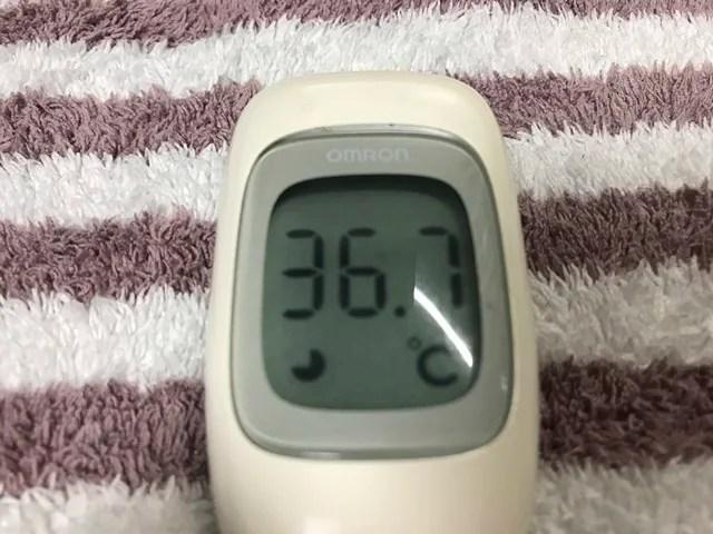20201023検温