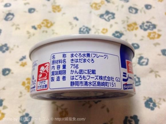 ツナ 離乳食