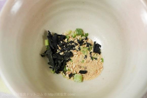 タニタ食堂 わかめスープ