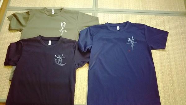 超オリジナルTシャツ実験3枚書いてみました。