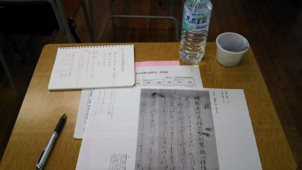 毛筆書写・東京夏期大講習会で仮名が劇的に上達しました