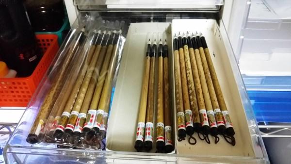 小筆のストックは常に10~20本はあります