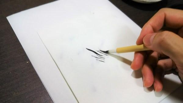 注意!書道の小筆の洗い方01