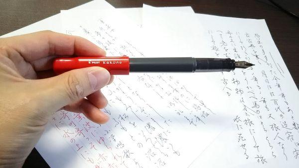 カクノの黒インクがちょうど切れたのでインクの色を変えます