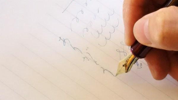 『プラチナ#3776センチュリー』の試し書き
