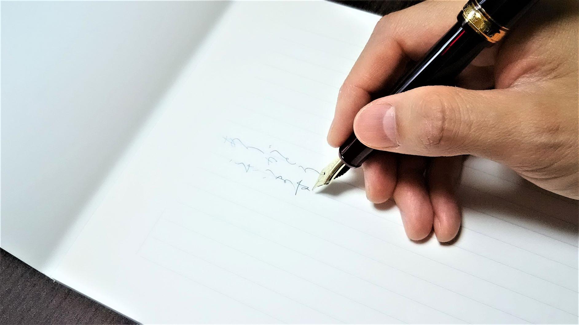 【画像あり】万年筆でペンの持ち方を矯正しよう!