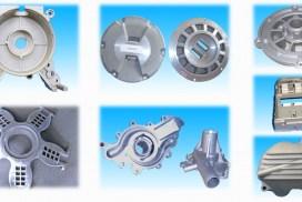 Aluminiumsstøbning