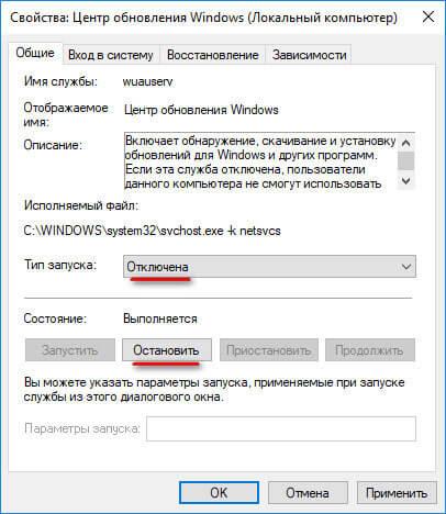Este posibil să dezactivați complet și pentru totdeauna actualizările Windows 10? Numai, sub rezerva eșecului complet al instalării oricăror remedii și componente de la Microsoft, care poate dezactiva blocarea pe care o utilizați. Utilizarea utilităților terțe este cea mai convenabilă modalități de a scăpa de ele însele de la actualizările forțate, dar trebuie să utilizați cele mai recente versiuni, descărcând numai de pe site-uri oficiale de dezvoltatori sau resurse în care aveți încredere.