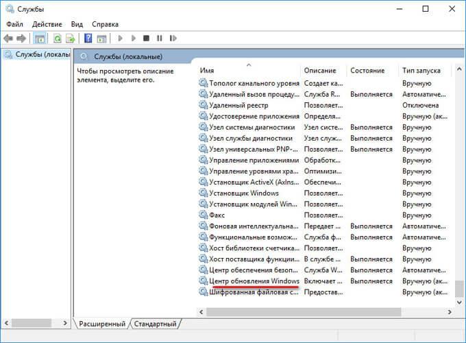 Deci, cu întrebarea dacă să dezactivați actualizările Windows 10, vom presupune că au dat seama. Este necesar ca dacă sunteți pe deplin mulțumit de versiunea utilizată a sistemului de operare, dacă doriți să vă protejați de intervențiile dure în configurația Windows din partea dezvoltatorului și, de asemenea, dacă doriți să obțineți mai mult control asupra procedurii de actualizare. O soluție rezonabilă în acest caz va bloca actualizările imediat după instalarea curată a Windows 10.