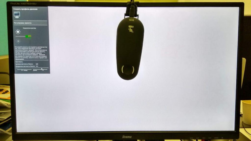 Калибровка монитора IIYAMA ProLite XB2783HSU-B1 | Регулировка яркости монитора