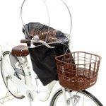 子供乗せ自転車のレインカバーは、優れもの!