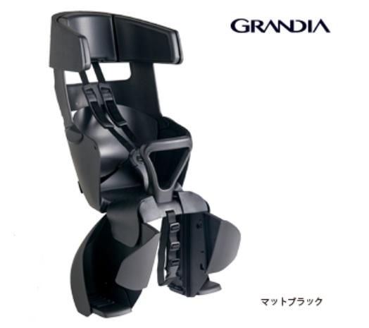 OGK グランディア