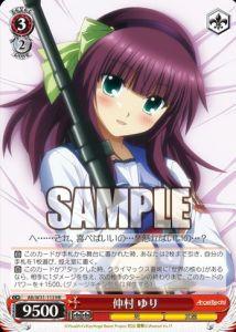 仲村ゆり(Angel Beats! Re:Edit:WS)のカード画像