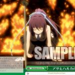 アサヒハルカの力(WS「TVアニメ リライト」収録クライマックスレア)