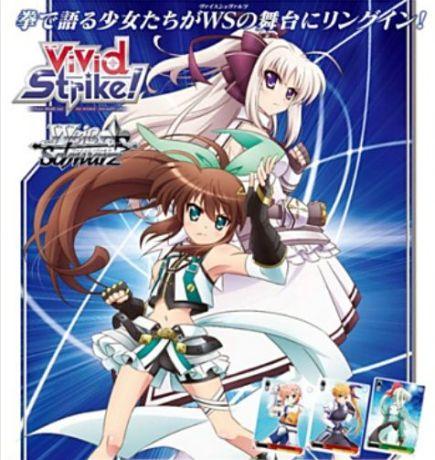 ヴァイスシュヴァルツ「ViVid Strike!(ヴィヴィッドストライク)」最安予約情報まとめ!【判明収録カードリスト付き】
