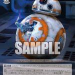 """""""友情の予感""""BB-8(ヴァイスシュヴァルツ「スターウォーズ」収録アンコモン)"""